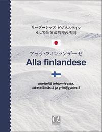 Alla Finlandese (japani-suomi)
