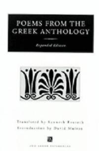 Greek Anthology  Poems