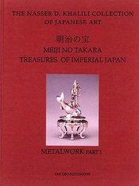 Meiji No Takara