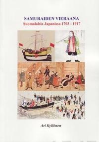 Samuraiden vieraana