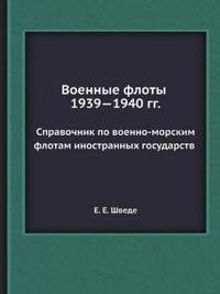 Voennye Floty 1939-1940 Gg Spravochnik Po Voenno-Morskim Flotam Inostrannyh Gosudarstv