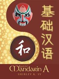 Basic Mandarin A