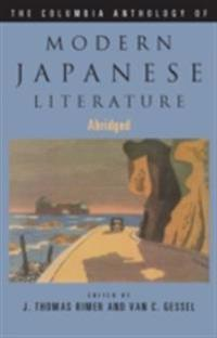 Columbia Anthology of Modern Japanese Literature