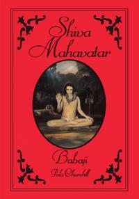 Shiva Mahavatar Babaji