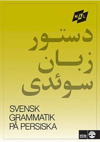 Mål Svensk grammatik på persiska