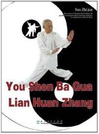 You Shen Ba Gua Lian Huan Zhang (English ed.)