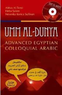 Umm al-Dunya