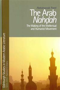 The Arab Nahdah
