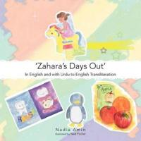 'Zahara's Days Out'