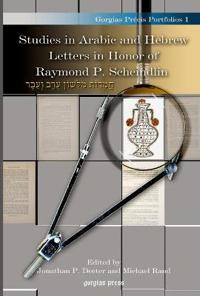 Studies in Arabic and Hebrew Letters