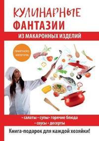 Kulinarnye Fantazii Iz Makaronnyh Izdelij