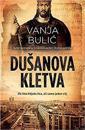 Dusanova kletva (serbiska)