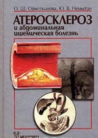 Ateroskleroz i abdominalnaja ishemicheskaja bolezn