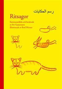 Ritsagor: på svenska och arabiska
