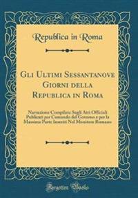 Gli Ultimi Sessantanove Giorni della Republica in Roma