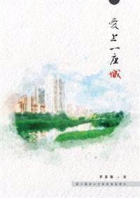 AI Shang Yi Zuo Cheng