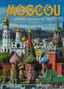 Moskva. Albom na frantsuzskom jazyke