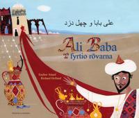 Ali Baba och de fyrtio rövarna (persiska och svenska)