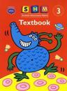 Scottish Heinemann Maths 3, Easy Order Textbook Pack