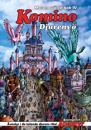 Masona världsbok 4. Komino : djurens ö
