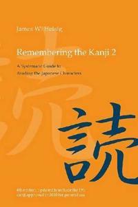 Remembering the Kanji 2