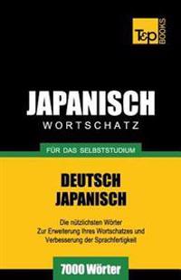 Japanischer Wortschatz Fur Das Selbststudium - 7000 Worter