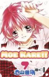 Ikeyamada, G: Moe Kare!! 07