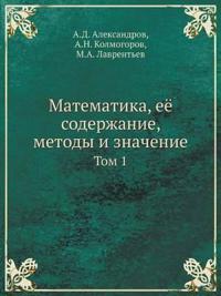Matematika, Eyo Soderzhanie, Metody I Znachenie Tom 1