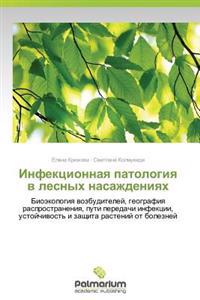 Infektsionnaya Patologiya V Lesnykh Nasazhdeniyakh