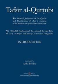 Tafsir Al-Qurtubi - Introduction