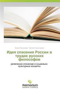 Ideya Spaseniya Rossii V Trudakh Russkikh Filosofov