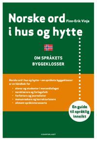 Norske ord i hus og hytte - Finn-Erik Vinje | Ridgeroadrun.org