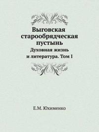 Vygovskaya Staroobryadcheskaya Pustyn Duhovnaya Zhizn I Literatura. Tom I