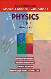 MCQs Physics