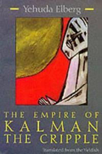 Empire of Kalman the Cripple