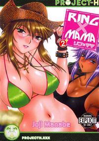 Ring X Mama Volume 2 (Hentai Manga)