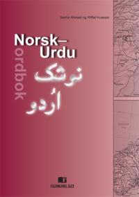 Norsk-urdu ordbok - Bashir Ahmad, Riffat Hussain pdf epub