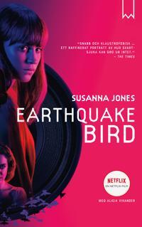 Earthquake bird - Susanna Jones   Laserbodysculptingpittsburgh.com