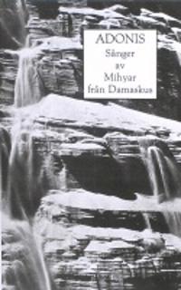 Sånger av Mihyar från Damaskus
