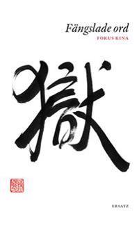 Fängslade ord : fokus Kina