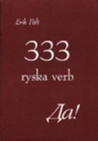 333 ryska verb