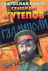 General Kutepov