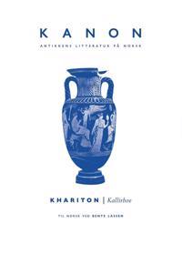 Kallirhoe - Khariton pdf epub