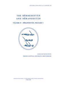The Herbedestan and Nerangestan, Vol. IV: Nerangestan, Fragard 3