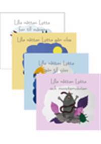 Lilla råttan Lotta, samlingsalbum 4 böcker