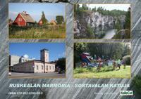 Ruskealan marmoria - Sortavalan katuja / e-valokuvakirja