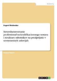 Sovershenstvovanie professional'no-kvalifikacionnogo sostava i struktury rabotnikov na predprijatie v sovremennyh uslovijah