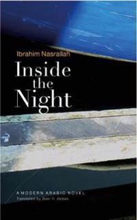 Inside the Night