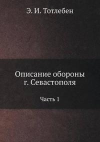 Opisanie Oborony G. Sevastopolya Chast' 1