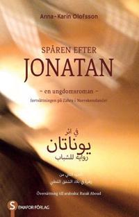 Spåren efter Jonatan (arabiska och svenska) - Anna-Karin Olofsson | Laserbodysculptingpittsburgh.com